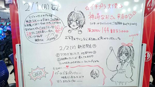 0201_yashio_007