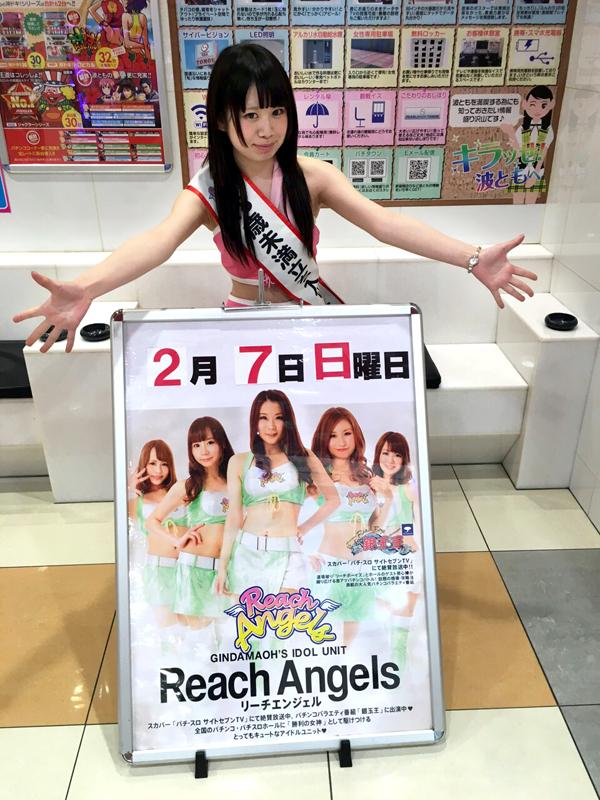 0207_hazaki_002