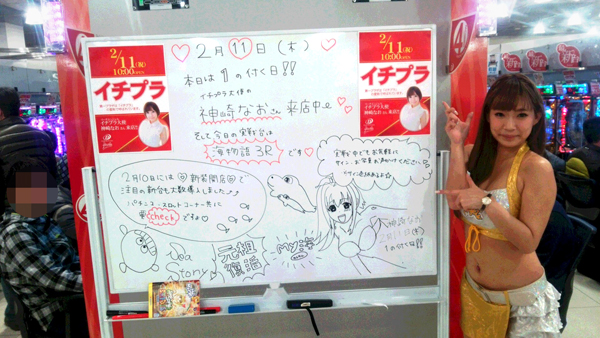 0211_yashio_004