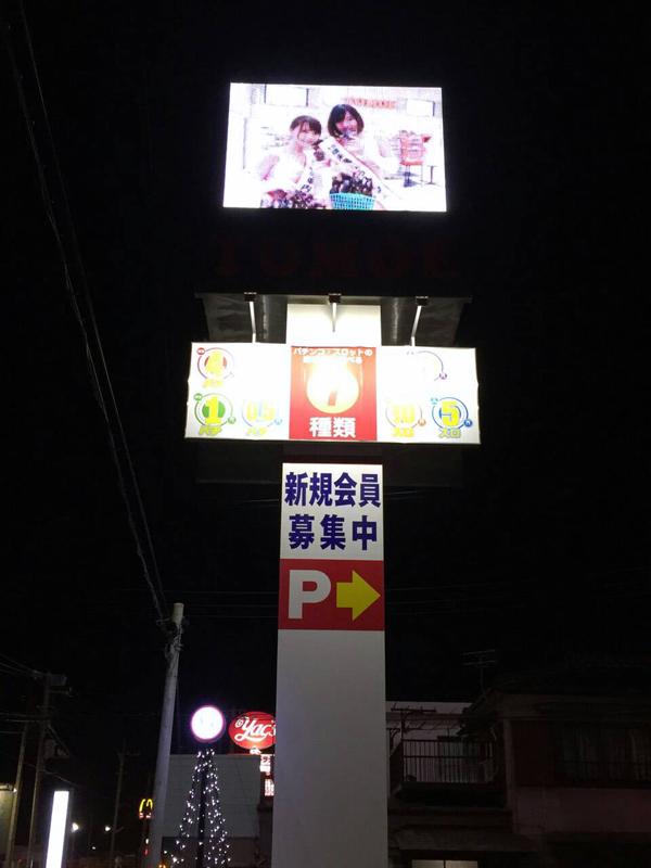 0214_hazaki_008