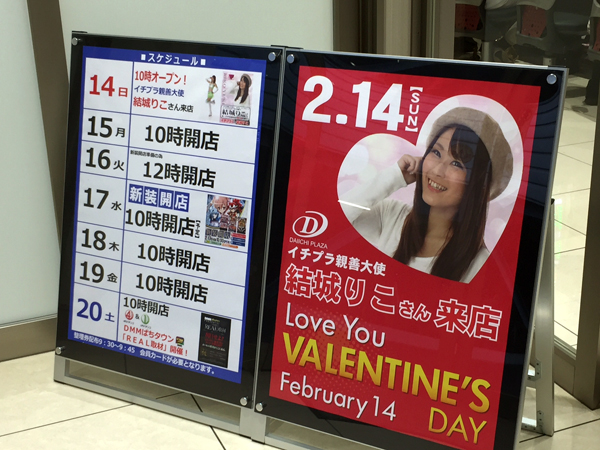 0214_nishiurawa_002