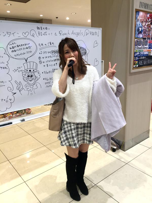 0214_nishiurawa_004