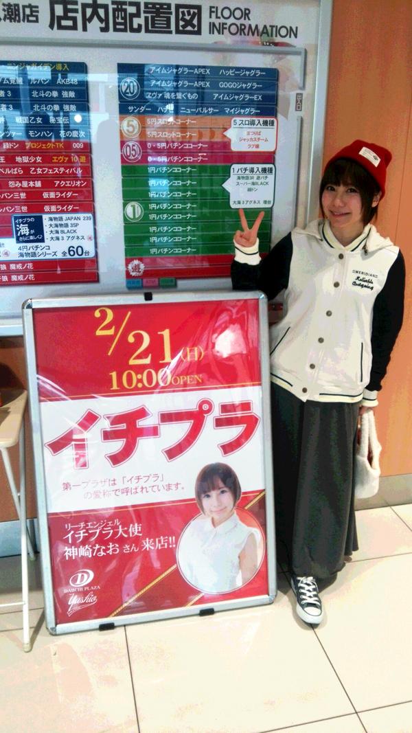 0221_yashio_015