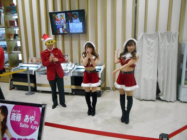 1218_shinsekai_001