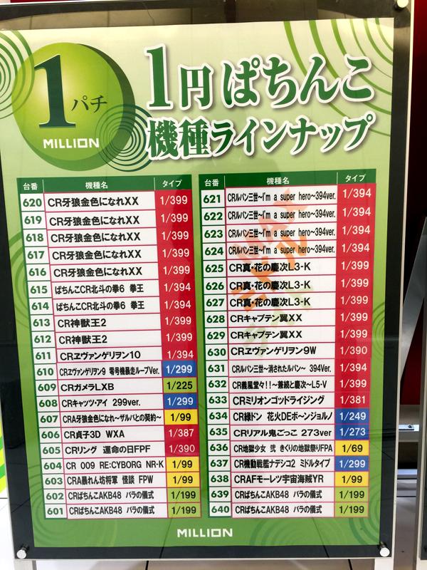 0221_narashino_004_1