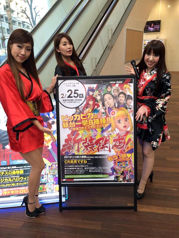 0227_daiei_003