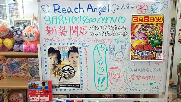 0227_kamisu_002