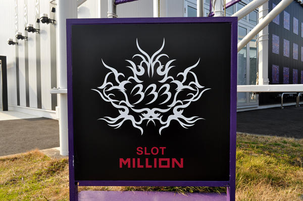 0228_million_002