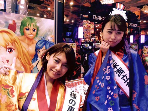 0228_okunoya_003