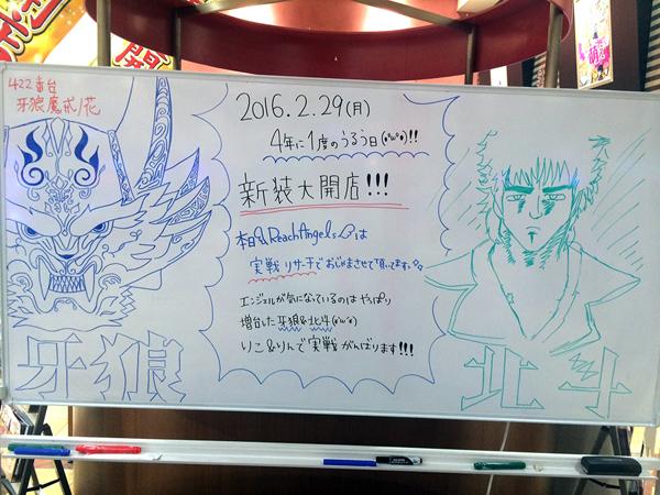 0229_youkaichiba_002
