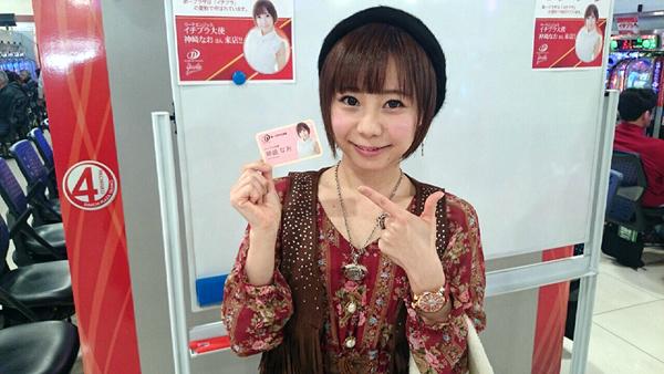0301_yashio_003