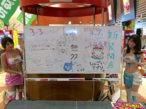 0303_youkaichiba_003