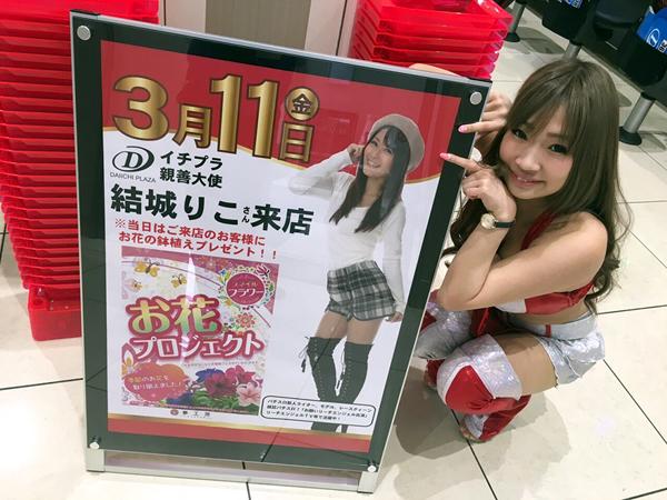 0311_nishiurawa_003