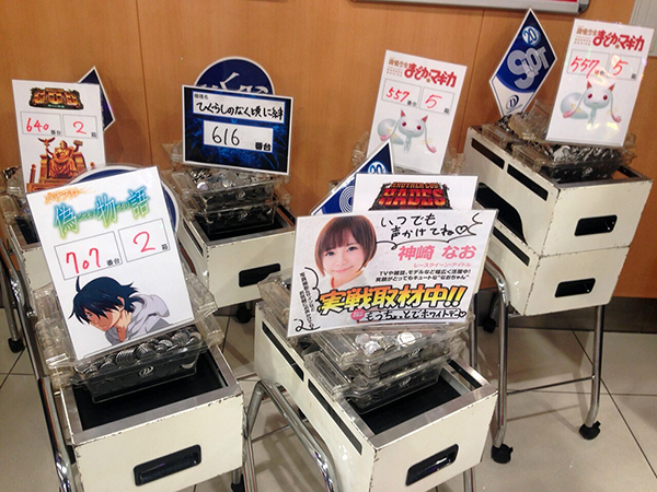 0311_yashio_008