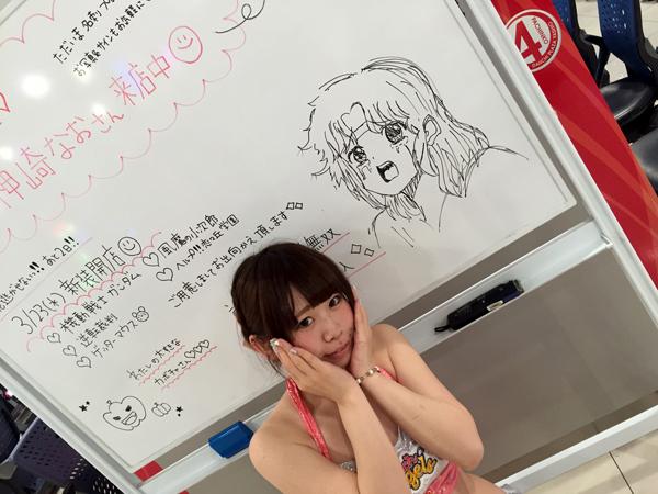 0321_yashio_005