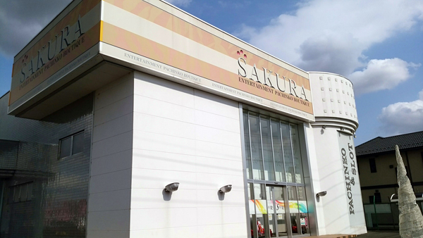 0327_SAKURAbingohigashi_001