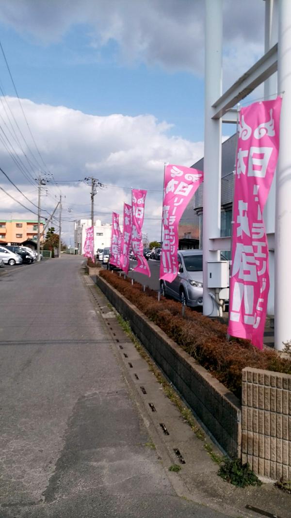 0327_SAKURAbingohigashi_002