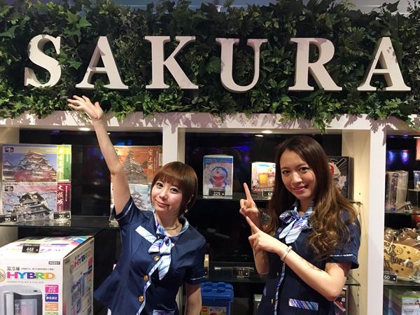0327_SAKURAyoshikawa_003