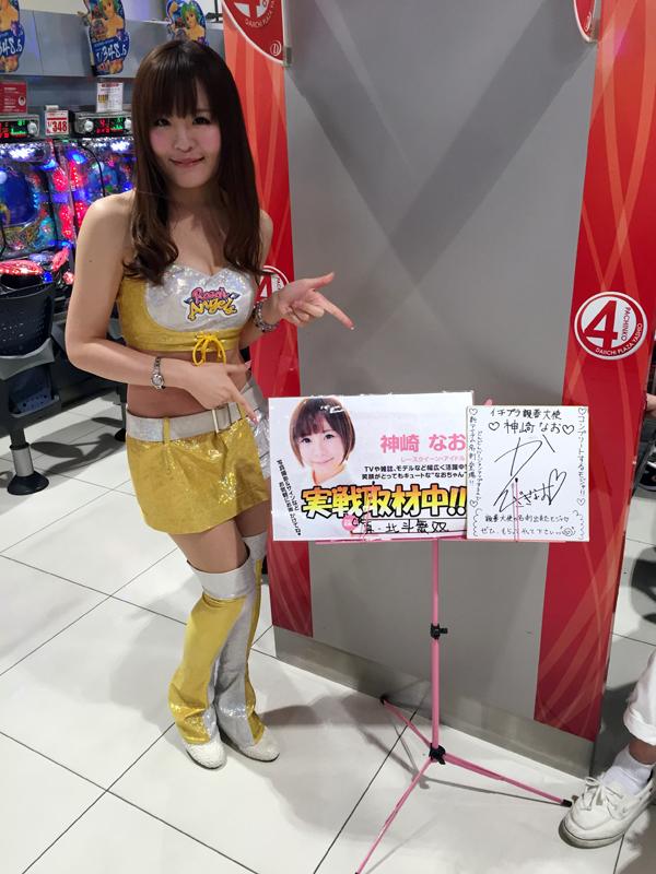 0401_yashio_004