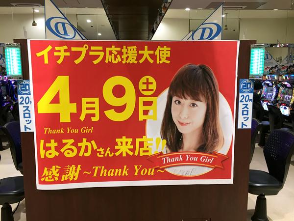 0409_mizuhodai_001