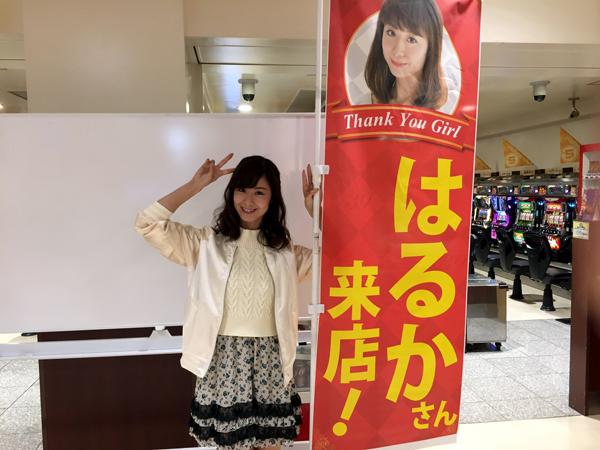 0409_mizuhodai_002