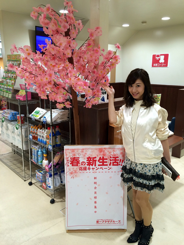 0409_mizuhodai_006