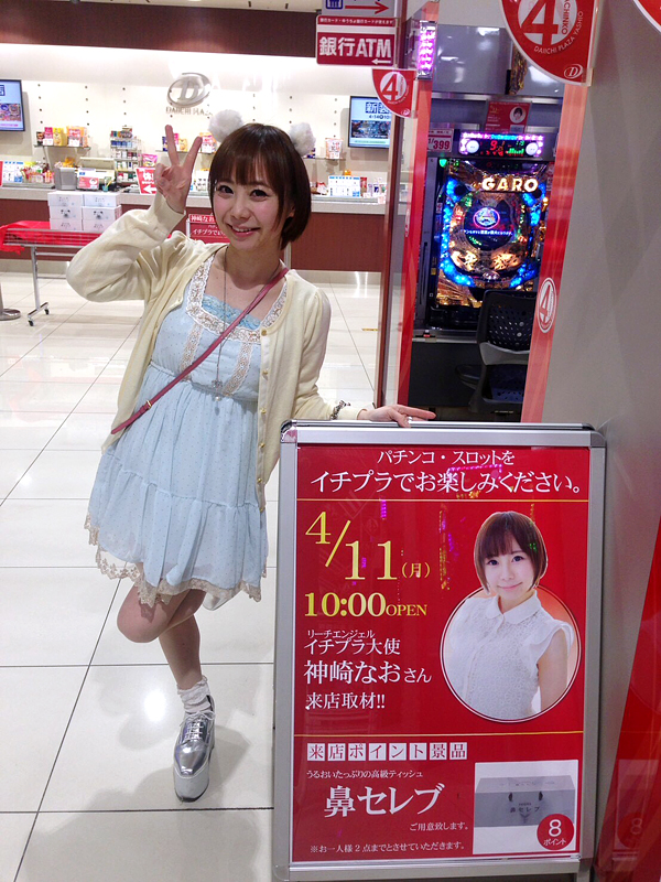 0411_yashio_010