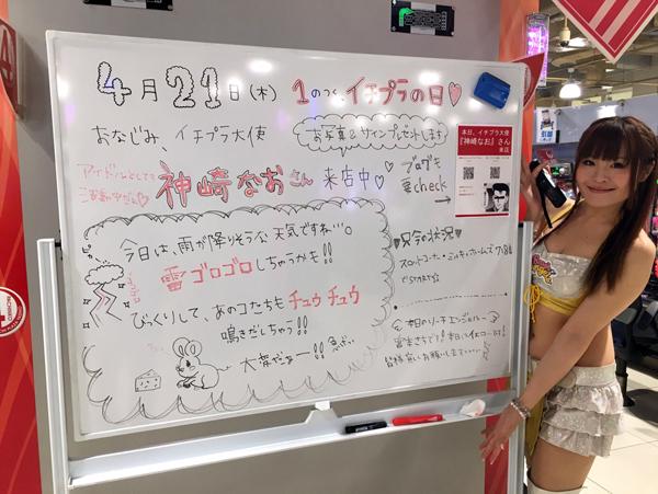 0421_yashio_002