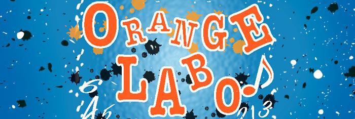 banner_OrangeLabo