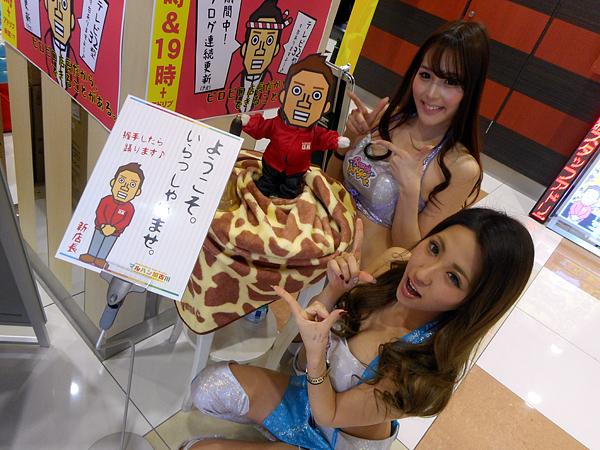 0315_kakogawa_002