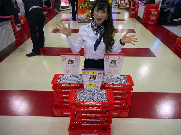 0417_yamatogawa_008