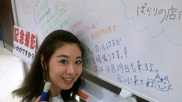 0423_mizuho_005
