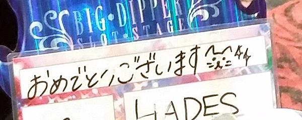 0427_bigkyoto_007