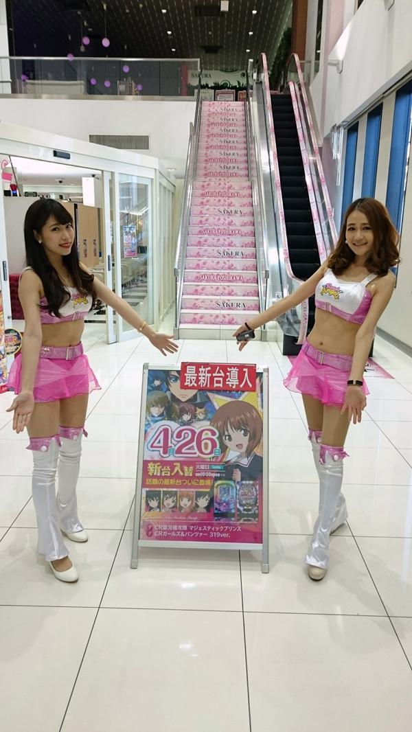 0429_yoshikawa_001