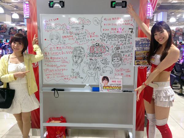 0521_yashio_003