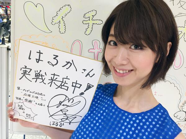 0529_mizuho_007