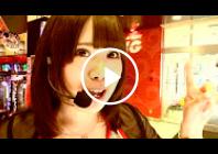 thum_GFtotsugeki_01