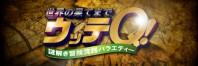 banner_UtteQ