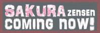 banner_SakuraZensen