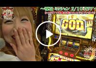 thum_Pachinokiseki_04