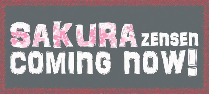 banner_SakuraZensen2