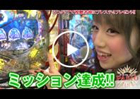 thum_Pachinokiseki_05