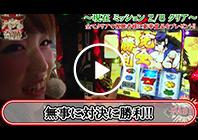 thum_Pachinokiseki_07