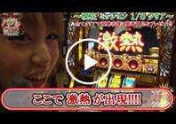 thum_Pachinokiseki_08