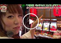thum_Pachinokiseki_10