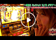 thum_Pachinokiseki_11