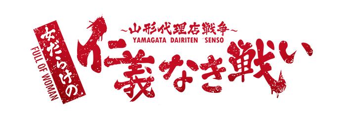 banner_Jinginaki