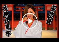 thum_Pachinokiseki_13