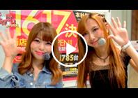 thum_GekioshiGirl_01