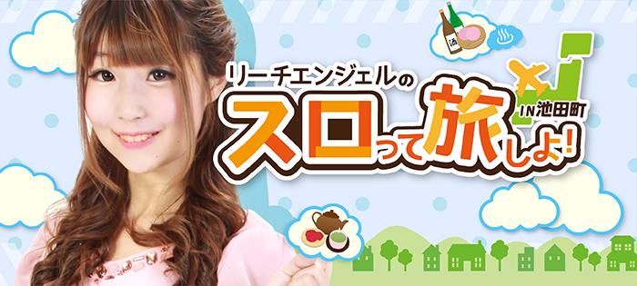 banner_Slotabi_new